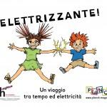 Immagine 'Elettrizzante'_22 settembre 2014